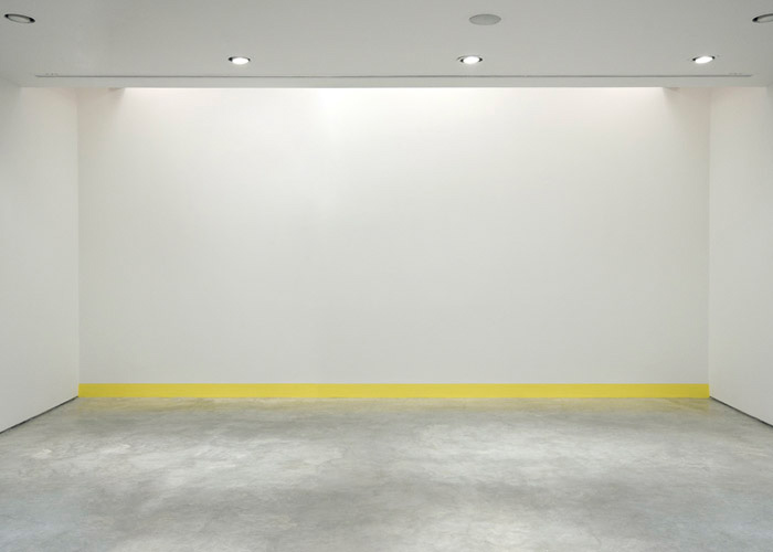 """Cesarco's """"Here Comes the Sun,"""" 2008. Yay for Beatles references in contemporary art! c./o parraromero.com"""