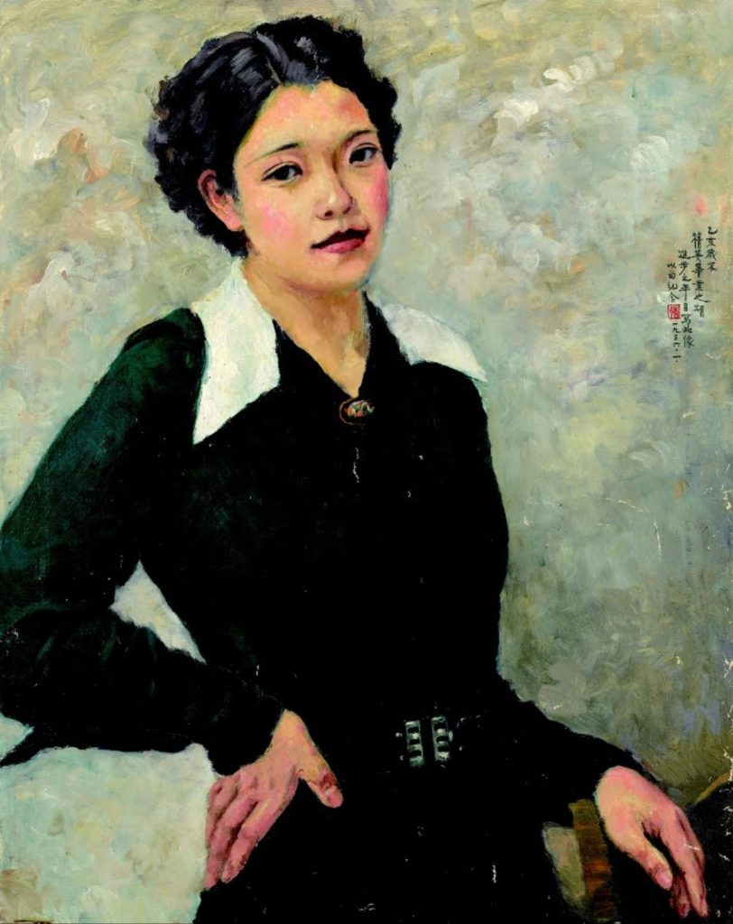 A self-portrait of artist Chien-Ying Chang.