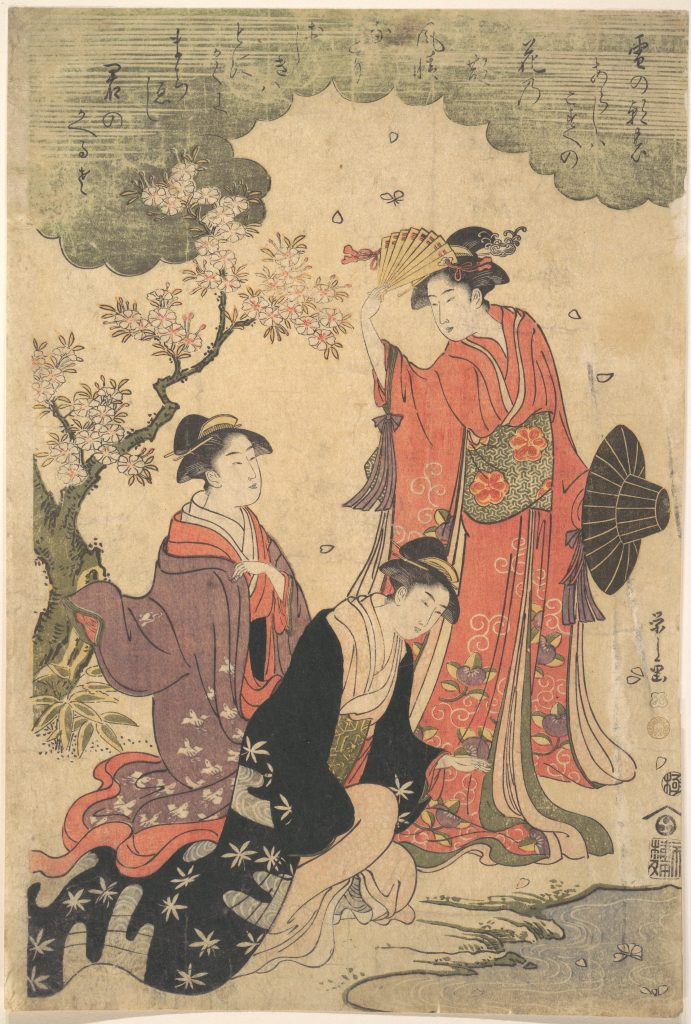 Ladies at a Picnic, Chōbunsai Eishi, c. 1790. Image c/o the Met. Image features three women picnicking.