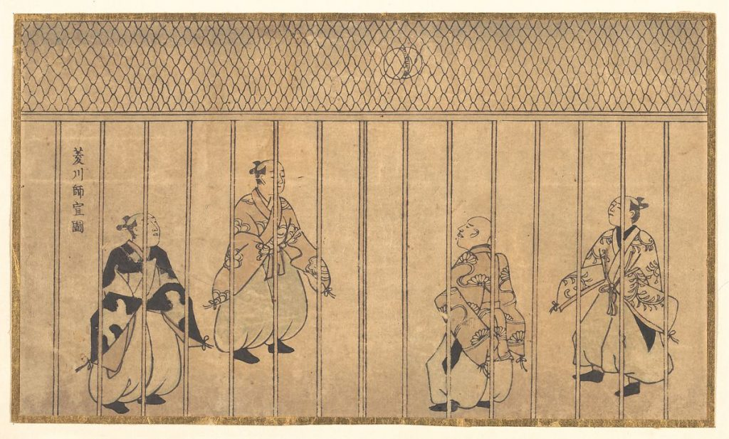 Games of Football Being Played by Nobles, Hishikawa Moronobu, c. 1615-1694. Image c/o the Met. Four men play a ball game.